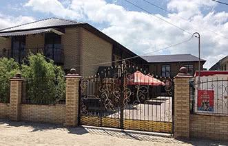 Гостевой дом Amigo
