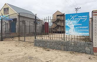 База отдыха Каприз в Кирилловке
